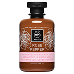 Rose Pepper