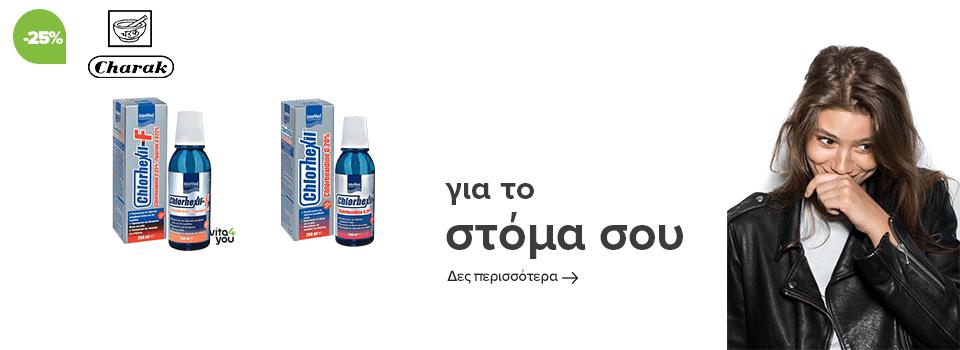 ΦΑΡΜΑΚΕΙΟ