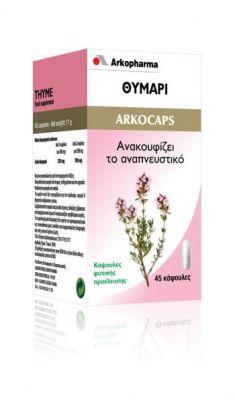 Arkocaps--Thyme--45--caps