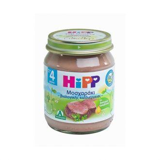 Hipp----125--gr