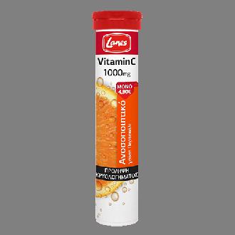 Lanes Vitamin C 1000 mg 20 eff tabs Orange