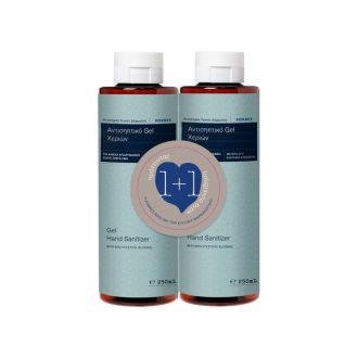 Korres Hand Sanitizer 250 ml 1+1 Δώρο