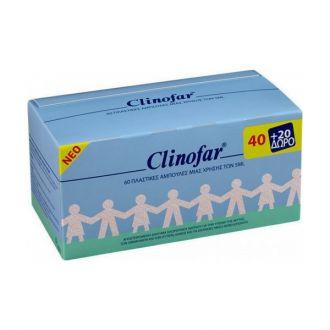 Clinofar 40 amp x 5 ml + 20 δώρο