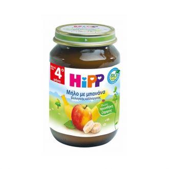 Hipp----------190--gr