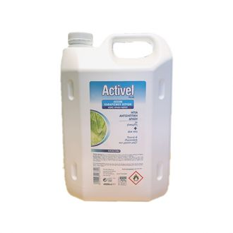 Farcom Activel Plus Antiseptic Lotion 4000 ml