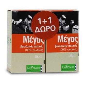 Apipharm Megas Royal jelly 100% natural 10 ml 1+1 Δώρο