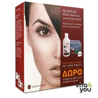 Bioclin Kera 2 x 30 tabs & Phydrium Advance Anti-loss Shampoo 200 ml
