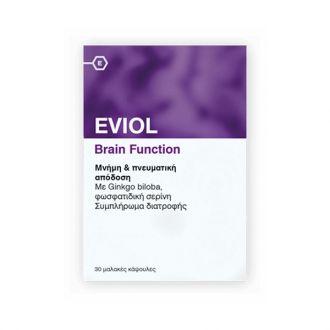 Eviol Brain Function 30 softgels