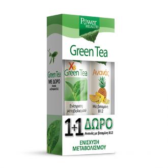 Power Health XS Green Tea 20 eff tabs & Ανανάς Β12 20 eff tabs