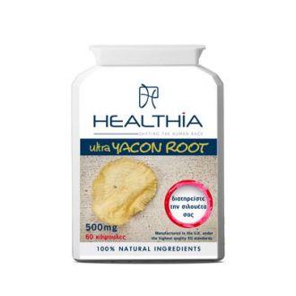 Healthia Yacon Root 500 mg 60 caps