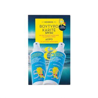 Korres Karite Butter Children Sunscreen Emulsion SPF 50 150 ml 1+1 Free