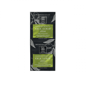Apivita Express Beauty Face scrub Olive Deep exfoliating 2 x 8 ml