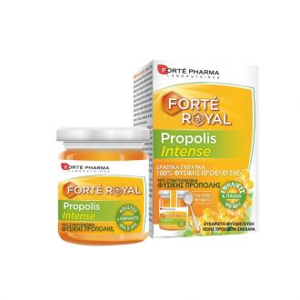 Forte Pharma Forte Royal Propolis Intense 40 gr