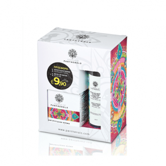 Garden of Panthenols Antiwrinkle Cream Face Eyes 50 ml & Micellar Water all-in-one 100 ml