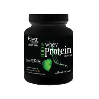 Power of Nature Sport Series 100% Whey Protein powder Chocolate 1 kg