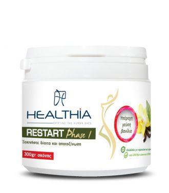 Healthia--Restart--Phase--1--Vanilla--flavour--300--gr