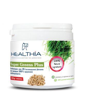 Healthia--Super--Greens--Plus--300--gr