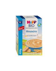 Hipp Biscuit milk baby cereal 450 gr