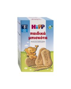 Hipp Teeting biscuits vanilla 150 gr