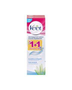 Veet Depilatory Cream sensitive skin 100 ml 1+1