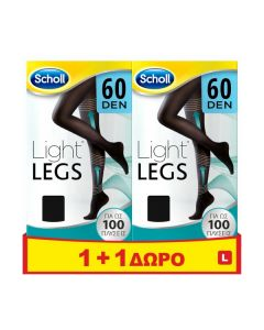 Dr Scholl Light Legs Tights 60 DEN Black Large 1+1 Δώρο