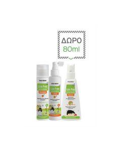 Frezyderm Lice Free Set & Lice Rep Extreme Repellent Spray 80 ml