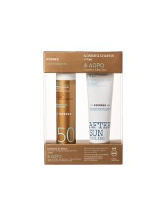 Korres Sunscreen Face Cream Red Grape Anti-Wrinkle SPF50 50ml & Cooling After Sun Yogurt Face & Body 50ml