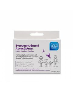 PharmaLead Insect Repellent patches 24 pcs