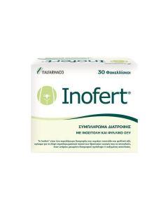 ITF Inofert 30 sachets