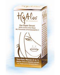 Hyalos Eye super serum 30 ml