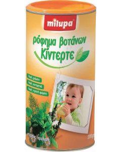 Milupa Kinderte herbal drink 200gr
