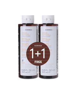Korres Sunflower & Mountain Tea  Shampoo coloured hair 250 ml 1+1 Free