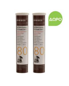 Korres Acerola & Vitamin C 18 eff tabs orange flavour 1+1 Δώρο
