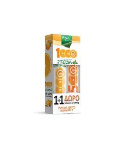Power Health Vitamin C 1000 mg Stevia 24 eff tabs & Vitamin C 500 mg 20 eff tabs