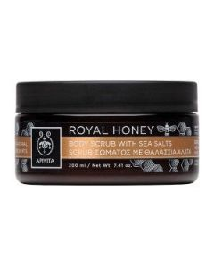 Apivita Royal Honey Body Scrub with Sea Salts 200 gr