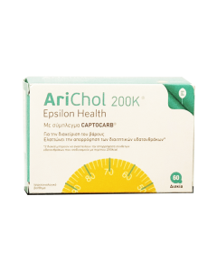 Epsilon Health Arichol 200K 60 tabs