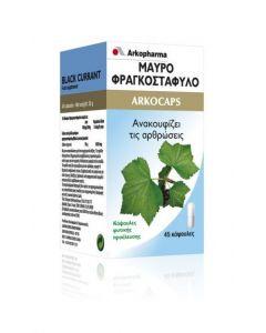 Arkopharma Arkocaps Μαύρο Φραγκοστάφυλο 45 caps