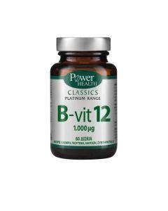 Power Health Platinum Range B-vit 12 1000 μg 60 tabs