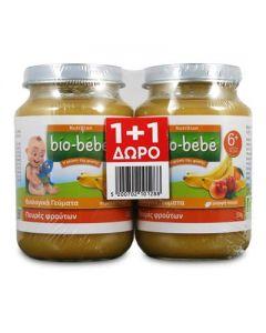 Bio Bebe Πουρές Φρούτων 200 gr 1+1 Δώρο
