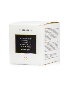 Korres Black Pine 3D Sculpting Firming & Lifting Night Cream all skin types 40 ml