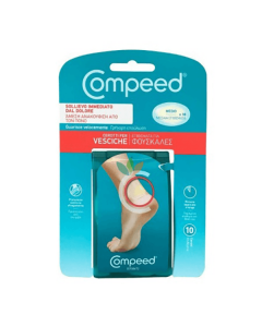 Compeed Medium Blisters 10 plasters