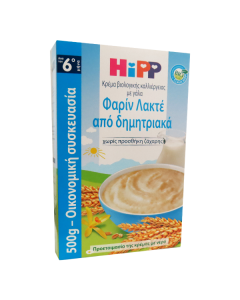 Hipp Farine Lactee with cereals and milk 450 gr