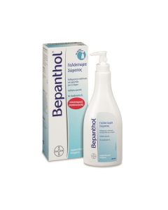Bepanthol Body Milk 400 ml