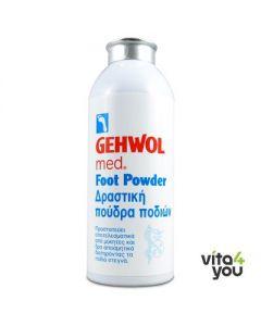 Gehwol med Foot Powder 100 gr