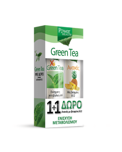 Power Health XS Green Tea 20 eff tabs & Ανανάς Β12 20 eff tabs