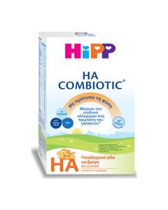 Hipp HA Combiotic 600 gr