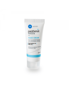 Panthenol Extra Hand cream 25 ml