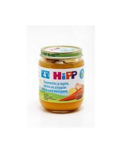 Hipp Γλυκοπατάτες με καρότο & μοσχαράκι βιολογικής καλλιέργειας 125 gr