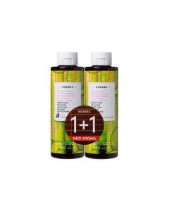 Korres Cucumber Bamboo Showergel 250 ml 1+1 Free