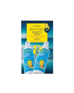 Korres Karite Butter Children Sunscreen Emulsion SPF 50 150 ml 1+1 Free